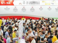 2020第十七届中国国际物流节/亚洲物流双年展