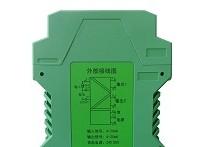 CZ-3035一进二出智能电流变送器4-20ma 24V