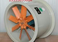 塑料防腐轴流风机,PP塑料风机,PVC塑料防腐风机