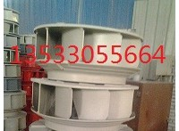 PP,PVC变径,PP塑料风轮,PVC塑料防腐风轮