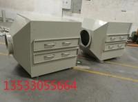 广州工业废气吸附箱,过滤工业空气,活性炭吸附箱厂家