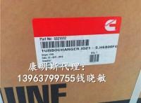 QSK60增压器5321612进口4309430 矿山专用