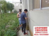 山东中政建研房屋检测专家:现浇混凝土施工及养护注意点