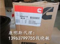 QST30活塞3800363活塞组件3093031 纯进口