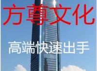 广东省明清青花瓷2018年收购鉴定专业快速