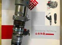 QSK23喷油器4902827 4902828内蒙矿山设备