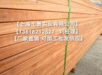 SUPPIY柳桉木园林景观地板木材批发