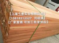 上海红柳桉木实木地板木料厂家