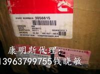 原装进口康明斯K38空气压缩机3056615