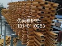 四川广元PVC塑钢防木木纹色栏杆