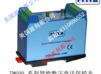 美国派利斯TM0180涡流传感器