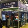 SFF2018深圳国际高端餐饮连锁加盟展圆满落幕!