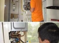 鄭州美的壁掛爐售后制暖維修熱線