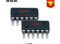 小体积 手电筒低功耗控制专用芯片