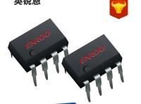 广泛应用于无线遥控方案电子单片机芯片
