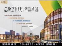 【上海】黄埔区【汇暻生活广场】—这篇文章就知道了