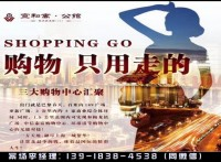 【上海】普陀区【宣和寓公馆】—最新动态和价格