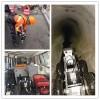 无锡专业管道漏水破损变形检测、化粪池清理、管道清淤