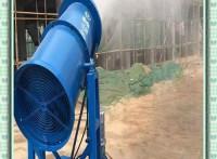 福建宁德静电喷雾技术雾炮机