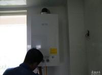 郑州海尔壁挂炉故障代码维修售后服务中心
