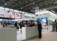 第十一届中国(西安)国际食品博览会暨丝绸之路特色食品展