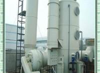 福建厦门福州龙岩南平塑料吸附装置塔