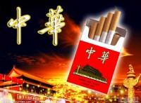 大港烟酒回收价格可靠