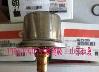 康明斯原装发动机工程机械零部件K50节温器3629205