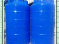 Pe桶立式塑料水桶Pe材质水桶
