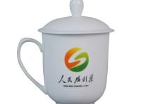 会议纪念茶杯定制,办公陶瓷杯厂家