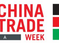 """2019年肯尼亚中国贸易周盛况空前的非洲""""广交会"""""""