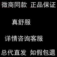 南京同仁堂官网正品真舒服蝎王抑菌膏外用跌打损伤风湿疼痛按摩膏