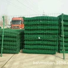 养殖围网公路围网机场护栏网实体厂家现货供应电话15030869993