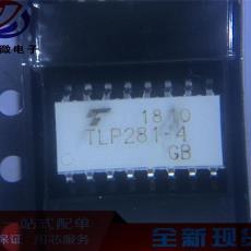 封装SOP16全新原装正品长期BOM表格配单下单咨询 TLP281-4GB