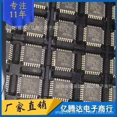 单片机 8位微控制器STM8 16MHZ LQFP-32 STM8S903K3T6C 芯片 IC