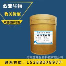 沙雷肽酶 水解生物酶 高活力酶制剂 批发零售 中性蛋白酶 食品级