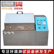 蒸气机耐老化试验箱 厂家直销 寿命老化试验箱 蒸汽老化实验机