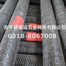 养鸡网(工厂实体) 厂家供应保温网