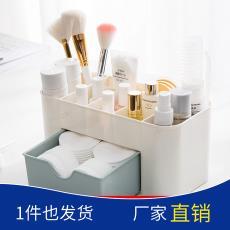 化妆品收纳盒创意家用小东西家居生活用品宿舍义务小商品市场进货
