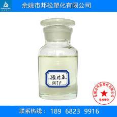 DOTP 宁波爱敬 长期销售 精对苯 环保型增塑剂