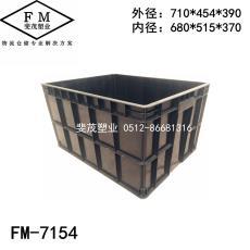 电子产品防静电注塑箱 厂家直销物料周转箱 黑色静电ESD周转箱