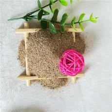 理疗砂 免费拿样 厂家直销 供应 室内热蒸砂 免淘洗矿物能量砂