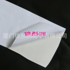 白色银亮超薄灯箱包边膜遮光条不透光
