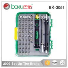 巴酷BK-3051万能螺丝刀组合套装手机电脑笔记本维修拆工具螺丝批