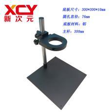 新次元科技工业相机固定架/化学用品固定架XCY-YM-02