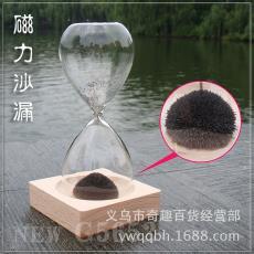 创意磁力沙漏批发热卖沙漏创意学生礼物桌面小摆件精美工艺品厂家