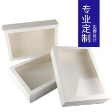 任何尺寸定制 空白包装盒白色box纸盒包装盒350G白卡开窗纸盒覆膜