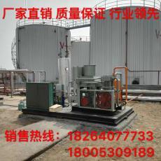 加油站三次油气回收成套装置 现货秒发 大型油库油气回收改造设备