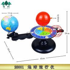 地理模型 实验器材 教学仪器 地球运行仪 经纬分布 演示太阳高度