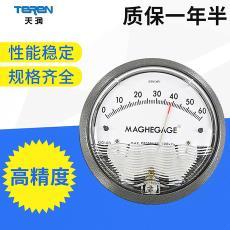 空气洁净室压差仪呼吸设备压力表 微压差表B2000圆形指针式压差计